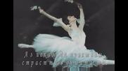 Chris De Burg - Natasha Dance - превод