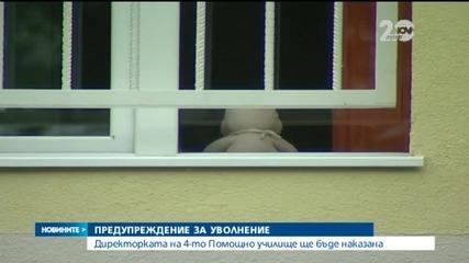 Директорката на училището на Ана-Мария ще бъде наказана - Новините на Нова