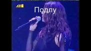 Elli Kokinou - Talento Prevod