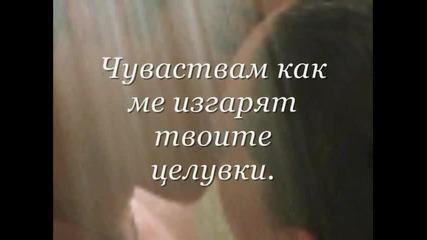 @ Bg Превод _ Kаti Garbi - Otan se hreiazomai (когато се нуждая от теб)
