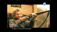 Баба войвода - Дик0ff 2013-05-04