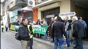 Протест за омбудсмана