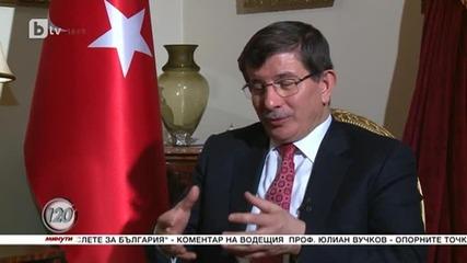 Меси ли се Анкара в българската вътрешна политика