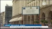 И БСП обмисля да сезира Конституционния съд за пенсионната реформа