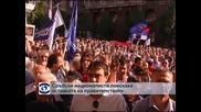 Сръбски националисти искат оставката на правителството