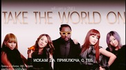 (бг превод) 2ne1 X Will.i.am - Take The World On