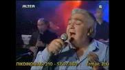 най - яката Гръцка песен Чувана до Сега :) Pasxalis Terzis - en Thelo Tetoious Filous