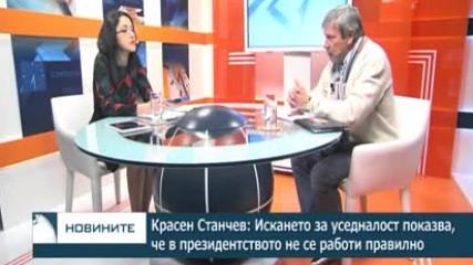 Красен Станчев: 120 млрд. лв. БВП и 1500 лв. средна заплата са изпълними при 3% ръст годишно