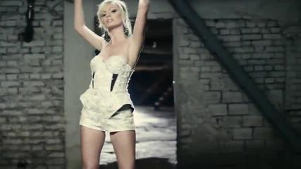 Превод / Гореща Премиера 2013 / Alexandra Stan vs. Manilla Maniacs - All My People