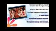 Кой Иска Да Попее?: Hsm 3 - Now or never ( Училищен Мюзикъл - Последен шанс ) - 2