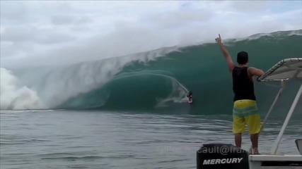 Екстремно на гребена на вълната!
