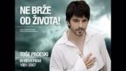 Tose Proeski - Soba za tugu (hq) (bg sub)