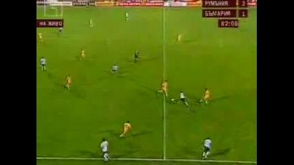 Гордея се, че съм Българин • Мартин Петров вкарва 2 гола в 1 минута