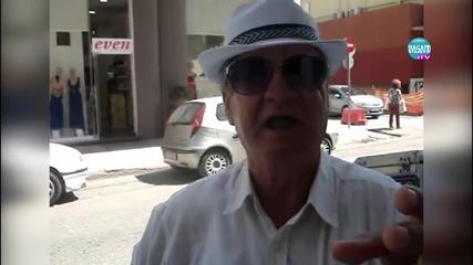 Този дядка,дава България като лош пример за гърците/бг.субтитри