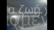 Nikos Makropoulos - Kati tetoies ores