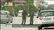 """""""Темата на Нова"""": Какво се случва в Македония?"""