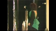 Neda Ukraden (1988) - Nije tebi do mene - Prevod