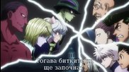 Hunter x Hunter 2011 Episode 105 Bg Sub