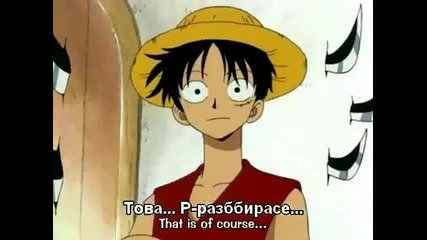 One Piece - 1 Bg Sub