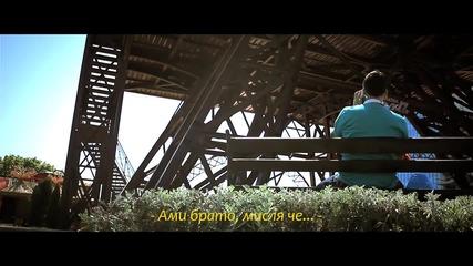 Играта и Лео - Aйде на морето [official Video]
