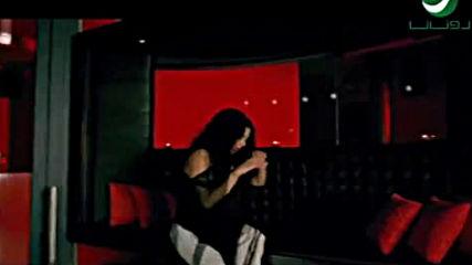 Haifa Wahbe- Agoul Ahwak