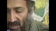 Осама Бен Ладен Chagaron 100% Смях