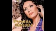 Rumqna Popova - Snoshti sakav da ti doidam