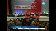 Михаил Миков е лидер на БСП - Новините на Нова
