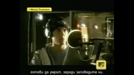 Eminem - Like Toy Soldiers [bgsubs]