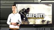 Моите впечатления от Call of Duty: Advance Warfare
