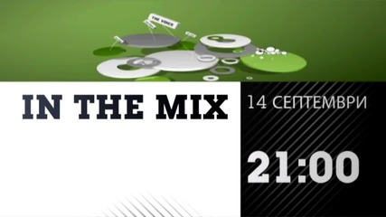 The Voice In The Mix Promo 1
