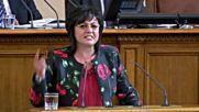 Бурни скандали в парламента прекратиха заседанието