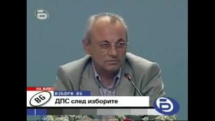 Ахмед Доган заплашва България