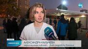 COVID-19: Отново опашка пред пунктовете за ваксинация и лабораториите в София