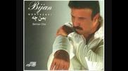 Bijan Mortazavi - Boghz