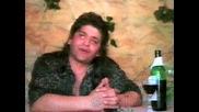 Сашо Роман - Първа рожба (1997)