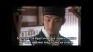 Бг Превод - Sungkyunkwan Scandal - Епизод 11 - 1/4