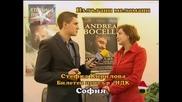 ! Излъгани меломани 2, Господари на ефира, 16.12.2009