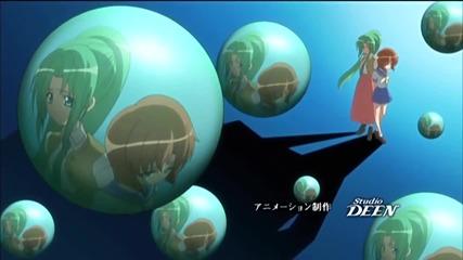 Higurashi no Naku Koro ni Rei Ending