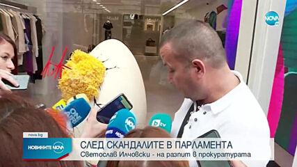 Светослав Илчовски – на разпит в прокуратурата