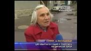 Софийският кв. Малашевци е подложен на цигански терор