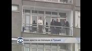 Нови арести на полицаи в Турция