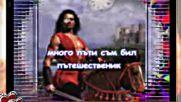 * Превод * Балада * Deep Purple - Soldier of fortune (войник на съдбата)