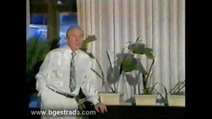 Мустафа Чаушев - Любовта не е за трима (1997)