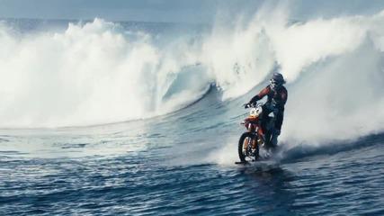 Да караш мотор по вода!