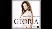 Глория - Намери Си Майстора (audio 2005)