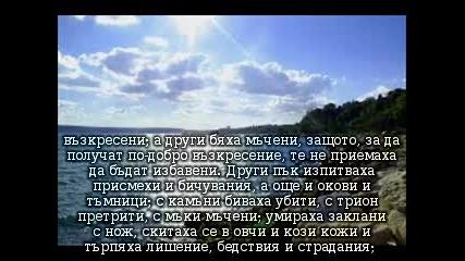 Богове сте вие... ( Юлия Борисова)