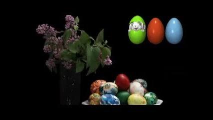 Честит Великден или Христос Воскресе ;)