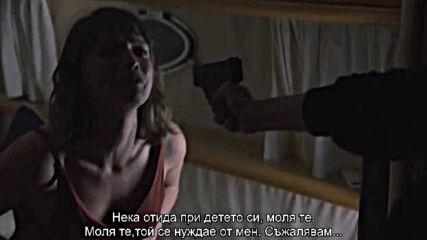 Свърталище на вълци - Епизод 25, финал
