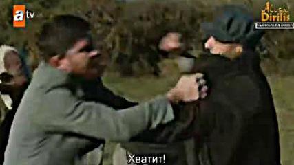 Имало едно време в Чукурова еп.51 Руски суб.